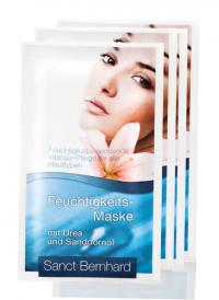 Hydratačná maska s urea a rakytníkovým olejom 12x5ml